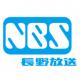NBS長野放送