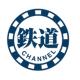 鉄道チャンネル