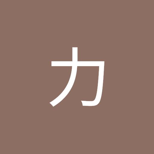 松本力 さんのプロフィール写真